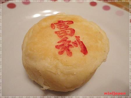 富利~豆沙餅.JPG