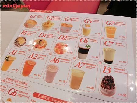 itea~menu1.JPG