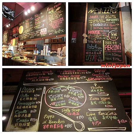 piazza~店menu.jpg