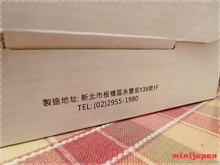 FB法布手工烘焙坊~蛋糕盒側拍.JPG