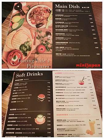 cafe cafe~menu3.jpg