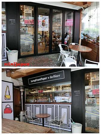 cafe cafe~店外2.jpg