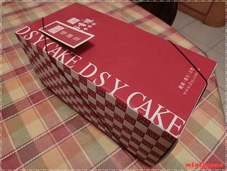 稻香園~盒子.JPG