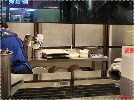 芒果皇帝~出餐區拍.JPG