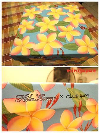 CLUB HARIE~盒子(2合1).jpg