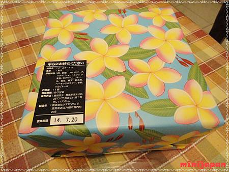 CLUB HARIE~盒子(包裝).JPG