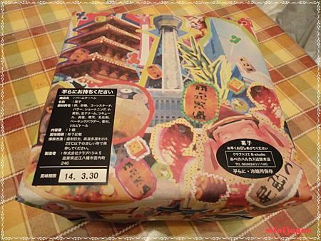CLUB HARIE~HARUKASU蛋糕盒.JPG