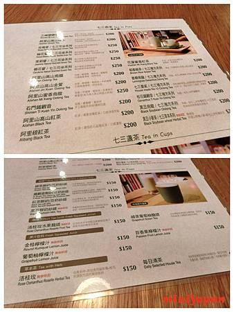 七三茶堂~menu1.jpg