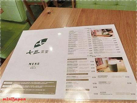 七三茶堂~menu.JPG