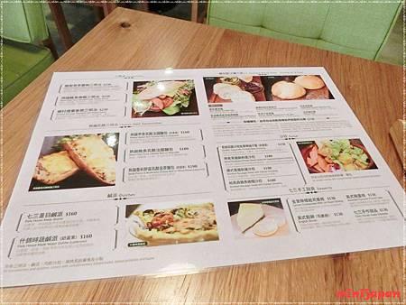 七三茶堂~menu2.JPG