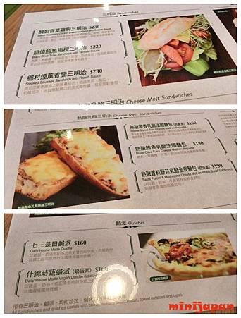 七三茶堂~menu3.jpg