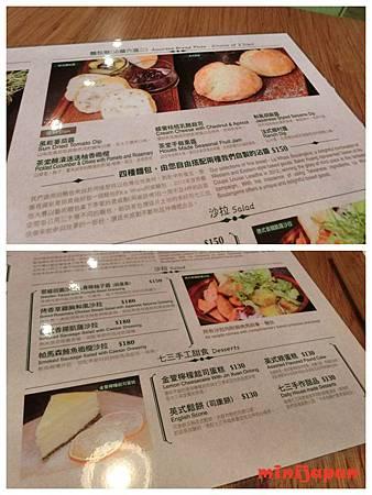 七三茶堂~menu4.jpg