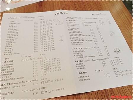 七三茶堂~小菜單.JPG
