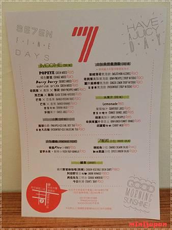 7finedays~menu.JPG