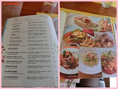 紗汀娜好食~menu2.jpg