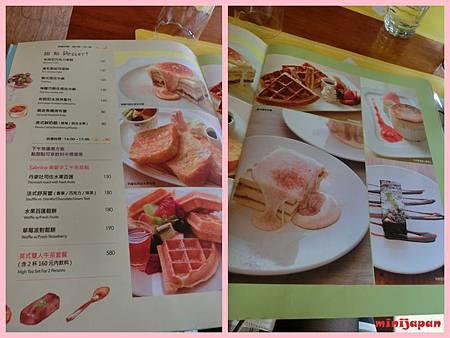 紗汀娜好食~menu1.jpg
