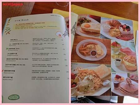 紗汀娜好食~menu4.jpg