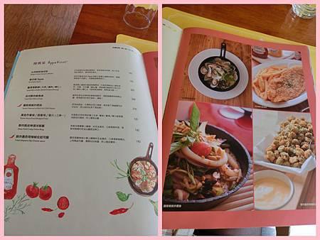 紗汀娜好食~menu3.jpg