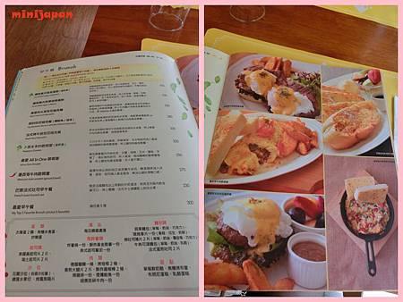 紗汀娜好食~menu5.jpg
