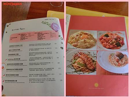 紗汀娜好食~menu7.jpg