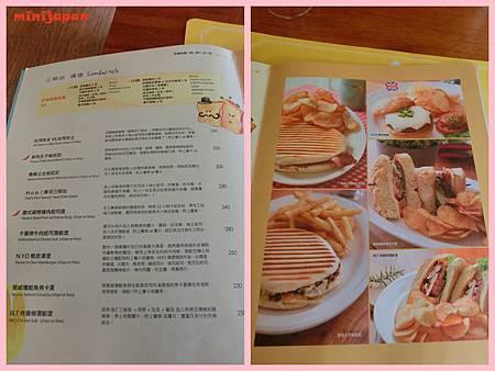 紗汀娜好食~menu6.jpg