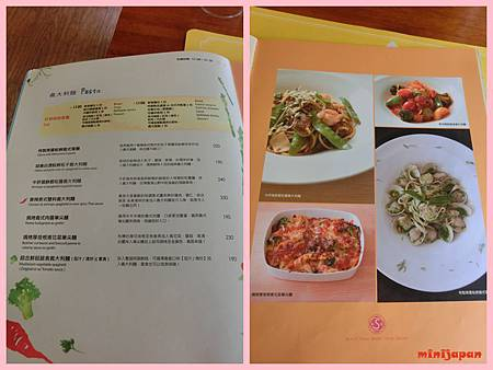 紗汀娜好食~menu8.jpg