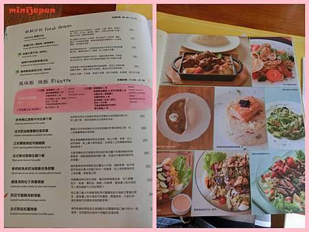紗汀娜好食~menu9.jpg