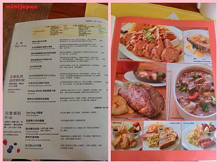 紗汀娜好食~menu10.jpg