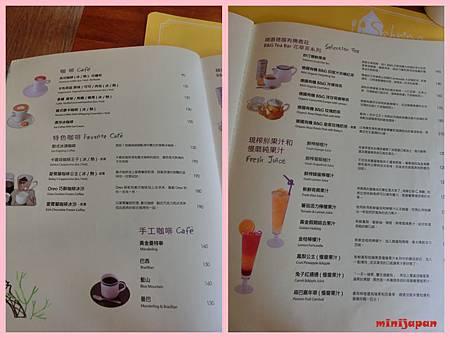 紗汀娜好食~menu11.jpg