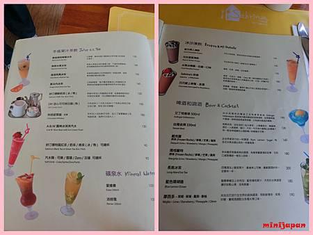 紗汀娜好食~menu12.jpg