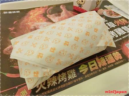 21世紀~拿脆滋烤雞堡包裝.JPG
