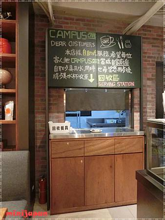 Campus cafe~回收區.JPG
