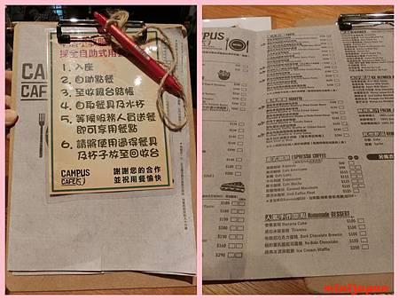 Campus cafe~menu.jpg