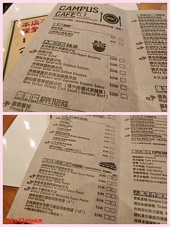 Campus cafe~menu1.jpg