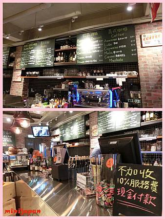 Campus cafe~店內2.jpg
