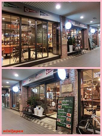 Campus cafe~店外1.jpg