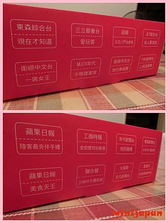 艾波索~盒子2合1.jpg