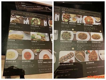 小巴黎人~menu.jpg