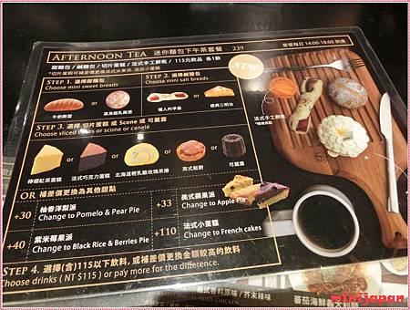 小巴黎人~下午茶menu.JPG