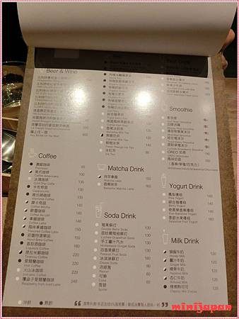 椅子~menu4.JPG