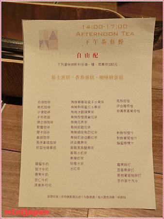 椅子~下午茶menu.JPG