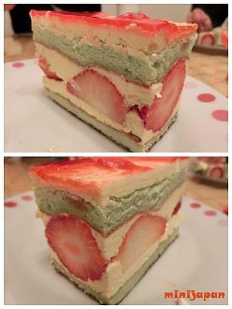 雅聖~草莓芙滋莉切塊.jpg