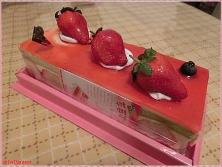 雅聖~草莓芙麗滋.JPG