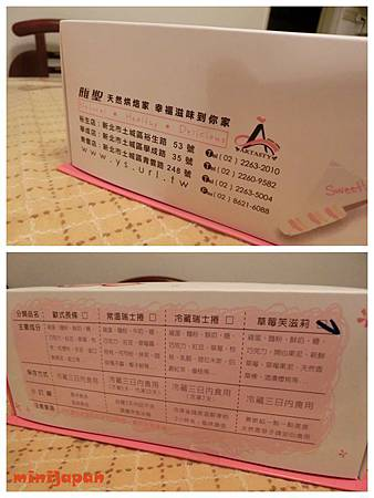 雅聖~蛋糕盒2合1.jpg