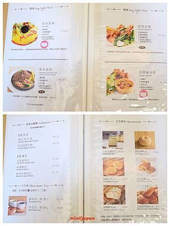 Minibean~menu-2.jpg