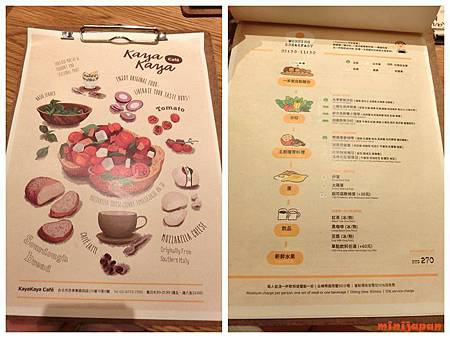 kaya kaya cafe-menu1.jpg