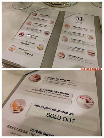 ladym~menu1.jpg