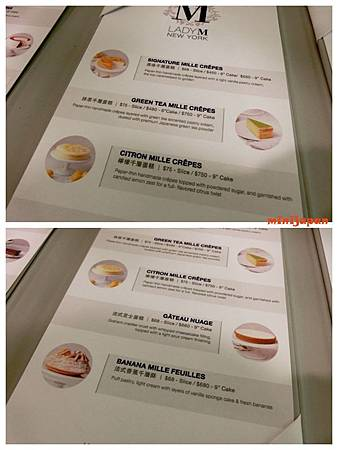 ladym~menu2.jpg