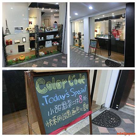 color code~店外2.jpg
