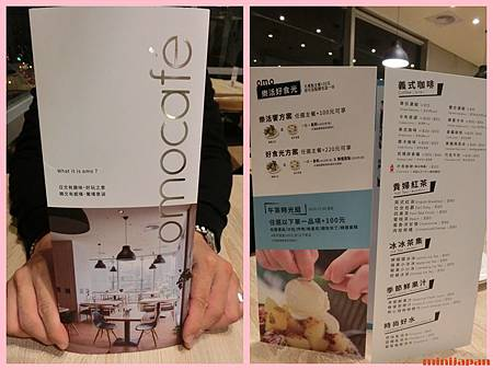 omocafe_menu1
